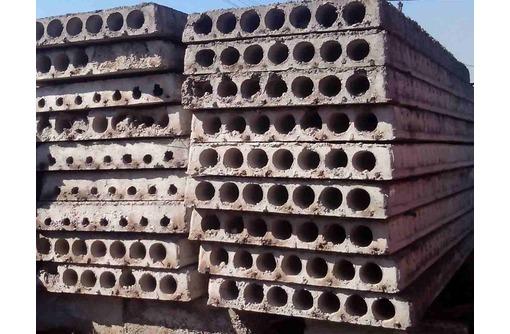 Продаем плиты перекрытия б/у в хорошем состоянии., фото — «Реклама Тимашевска»