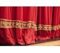 Пошив одежды сцены и театральных занавесей - Предметы интерьера в Кубани