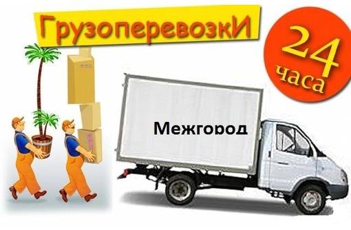 Грузоперевозки. Вывоз строительного мусора. Грузчики., фото — «Реклама Новороссийска»