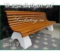 Скамья парковая из лиственницы на бетоне СБл-2-2 - Садовая мебель и декор в Сочи