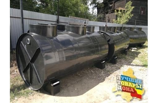 Монтаж автономной канализации, септиков - Анапа, фото — «Реклама Анапы»