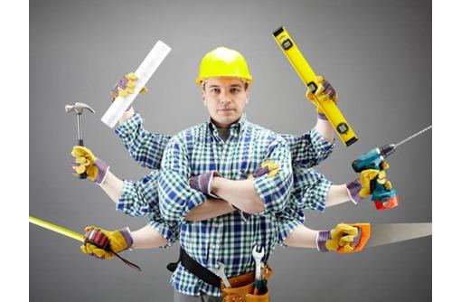 Мастер на час. Работа систем водоснабжения,отопления или освещения, фото — «Реклама Геленджика»