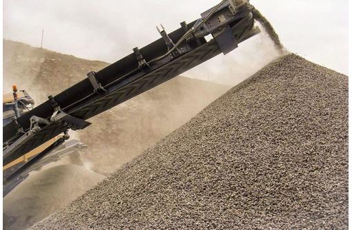 Строительный щебень, гравий, ПГС, ГПС, гравийный отсев, фото — «Реклама Краснодара»