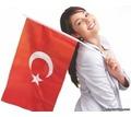 Перевод с турецкого языка - Охрана, безопасность в Кубани