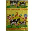Спред сливочно растительный - Продукты питания в Краснодаре