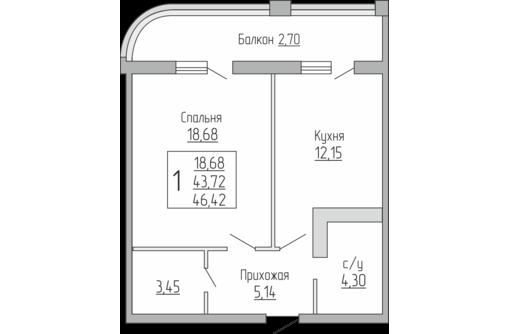 Центр города  1к.кв 47 м видовая ипотека, фото — «Реклама Краснодара»