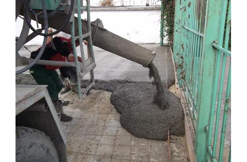 Бетон с доставкой по Анапе и Анапскому району., фото — «Реклама Анапы»