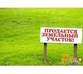 Г. Армавир, Промзона 16 (Северная Промзона) продаётся земельный участок - Продам в Армавире