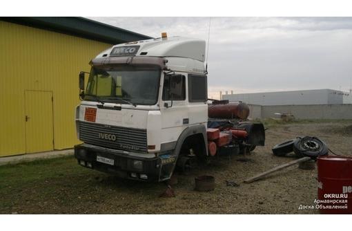Продам Седельный тягач Iveco Turbostar 190-36., фото — «Реклама Армавира»