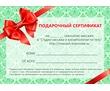 Массаж оздоровительный и расслабляющий для мужчин, фото — «Реклама Краснодара»