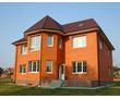 Строим дома!!!! Обращайтесь!!!, фото — «Реклама Горячего Ключа»