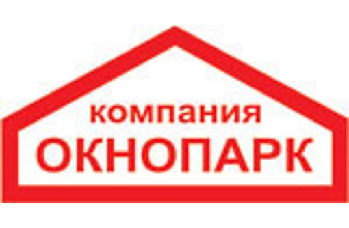 Окна Двери Роллеты Жалюзи, фото — «Реклама Лабинска»