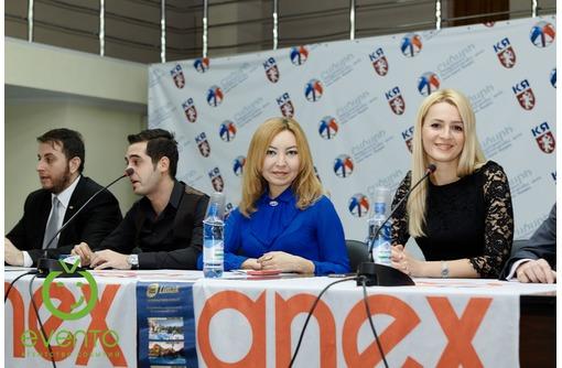 Организуем проведение конференций, семинаров, форумов, фото — «Реклама Краснодара»