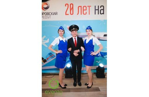 Организуем юбилей вашей компании, фото — «Реклама Краснодара»