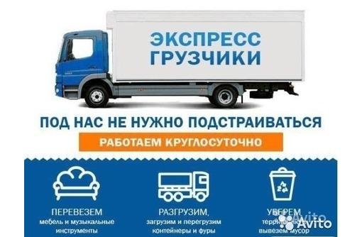 Услуги опытных грузчиков. Транспортные услуги. Такелажные работы. Разгрузка фур, фото — «Реклама Гулькевичей»