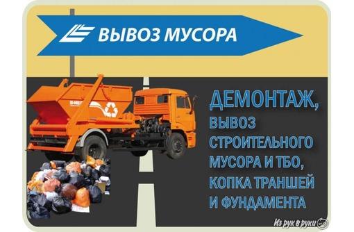 Вывоз строительного мусора с грузчиками., фото — «Реклама Адлера»