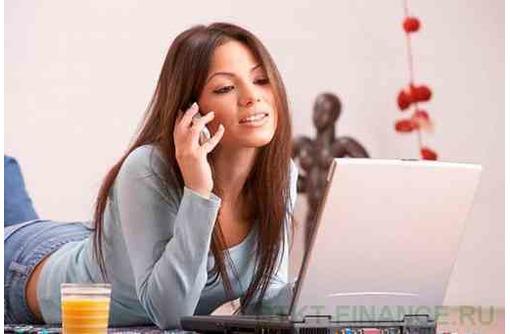 Менеджер - консультант интернет-магазина. Работа онлайн!, фото — «Реклама Тимашевска»
