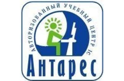 С 14 марта новая группа «Основы предпринимательской деятельности» курсы, фото — «Реклама Краснодара»