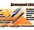 Thumb_big_23231770