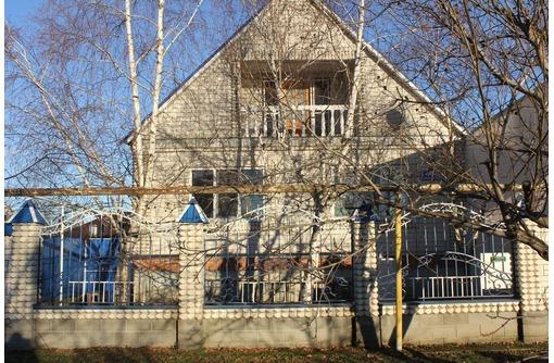 Продается кирпичный жилой дом с земельным участком, фото — «Реклама Лабинска»