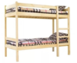 Кровати с перемычками, кровати двухъярусные дешевые, фото — «Реклама Анапы»