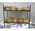 Кровати металлические двухъярусные разборные для студентов и рабочих - Мягкая мебель в Апшеронске