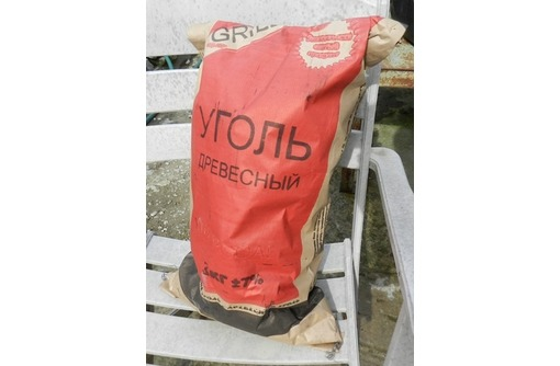 Древесный уголь от производителя, фото — «Реклама Новороссийска»