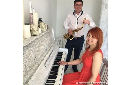 Выступление саксофониста на Вашем мероприятии, фото — «Реклама Краснодара»