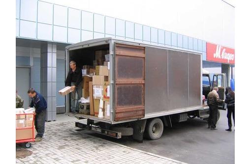 Сочи квартирный переезд  по России, фото — «Реклама Тимашевска»