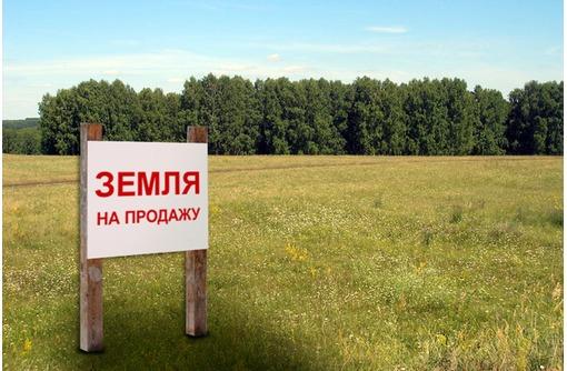 ПРОДАЁТСЯ земельный УЧАСТОК 78 сот. ПО ФЕДЕРАЛЬНОЙ ТРАССЕ, фото — «Реклама Крымска»