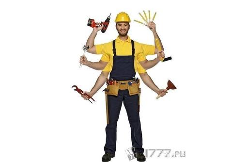 Муж на Час Качественно Аккуратно, фото — «Реклама Краснодара»