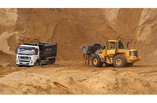 Песок строительный для кладки,штукатурки, фото — «Реклама Краснодара»
