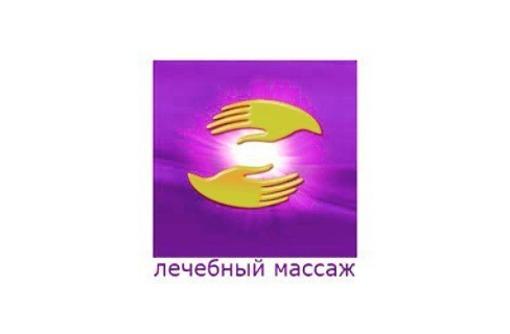 Массаж в Геленджике (Дивноморском), фото — «Реклама Геленджика»