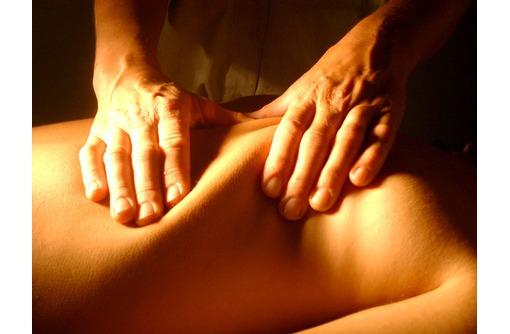 Авторский профессиональный массаж, фото — «Реклама Сочи»