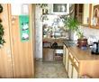 Продам  1кв. ул.Альпийская 1250т. Хозяин. 3/5к. Пл.37кв.м. Кухня 9,5кв.м. с ремонтом., фото — «Реклама Краснодара»