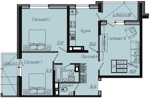 Центр 3кв 80м видовая ипотека цена 3890 т.р, фото — «Реклама Краснодара»