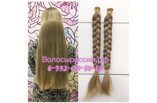 Покупаем волосы в Ейске ДОРОГО!, фото — «Реклама Ейска»