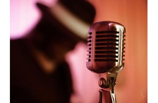 Музыкант-певец, DJ на свадьбу, корпоратив и юбилей, фото — «Реклама Горячего Ключа»
