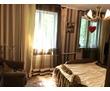 Продается жилой дом с земельным участком, фото — «Реклама Курганинска»