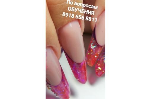 Арочное наращивание формы ПАЙП. выезд, фото — «Реклама Краснодара»