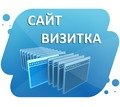 Thumb_big_site_vizitka