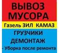 Thumb_big_9a07289939786c1a55cf546b08923991