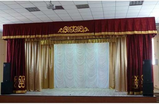 Пошив сценических занавесей, фото — «Реклама Краснодара»