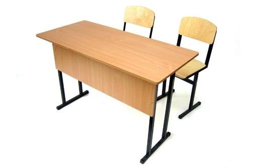 Школьные парты, стулья, столы,вешалки, фото — «Реклама Сочи»