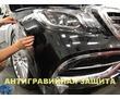 Полировка фар автомобиля защита плёнкой (бронирование), фото — «Реклама Краснодара»