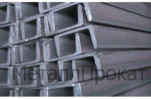 швеллер стальной горячекатаный, фото — «Реклама Апшеронска»