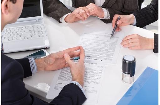 Услуги бизнес консультанта, фото — «Реклама Краснодара»
