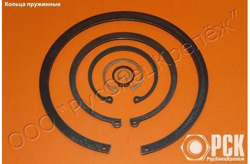 Кольцо пружинное упорное плоское ГОСТ 13940-86., фото — «Реклама Сочи»