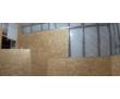 Ремонт и обшивка домов и квартир, фото — «Реклама Краснодара»