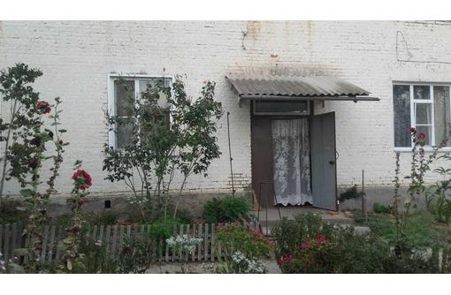 Продается   квартира в  п.Кубань, фото — «Реклама Гулькевичей»